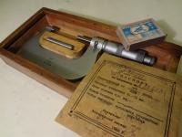 Микрометр 50-75 мм 0,01 (новый) 1950 г.в.!!!