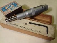 Головка микрометрическая 0-25 мм 0,01 (новая)