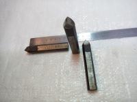 Резец расточной d 16 мм, Т15К6, L 90мм